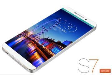 Serendipity S7, smartphone privo di bordi