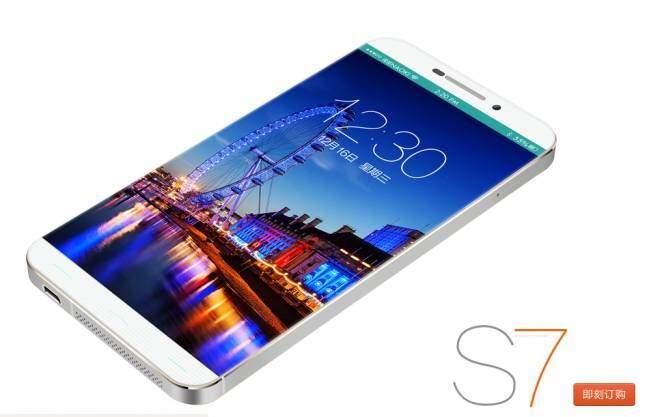 Serendipity S7: lo smartphone Android privo di bordi