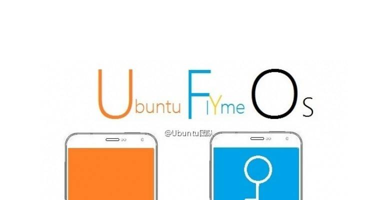 Meizu pronta a lanciare il suo Ubuntu Phone