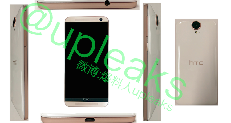 Immagine leaked di HTC One E9p