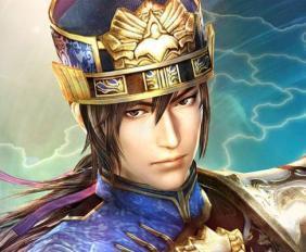 Dynasty Warriors 8: Empires.