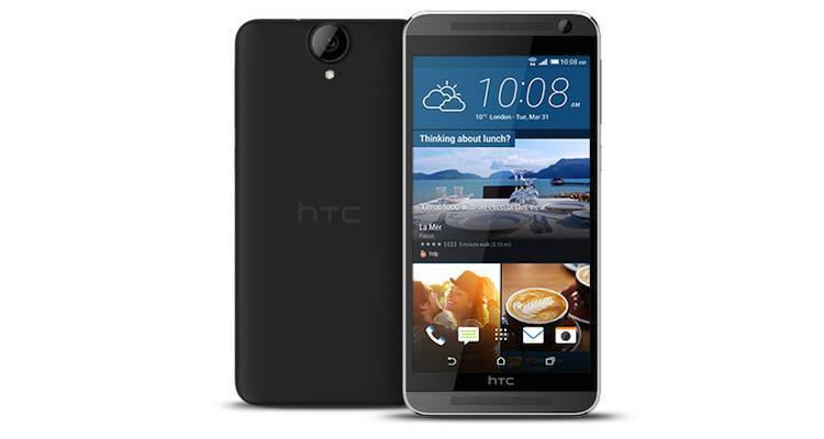 HTC One E9+ in vendita: disponibile nei vari Amazon d'Europa