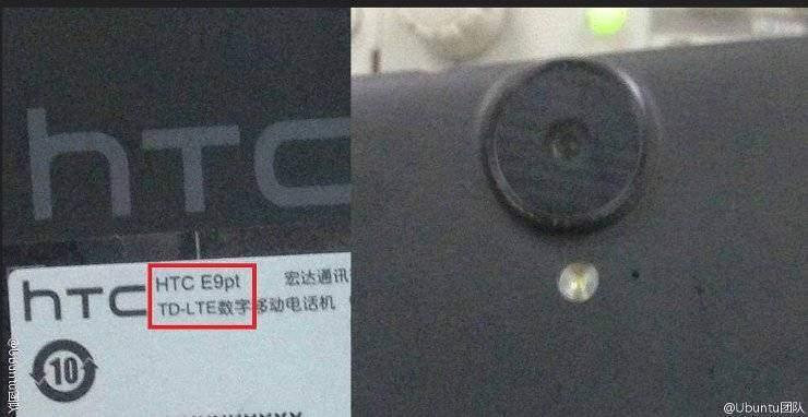 HTC One E9pt (A55) mostrato in immagini leaked!