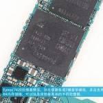 Foto del teardown del Samsung Galaxy S6