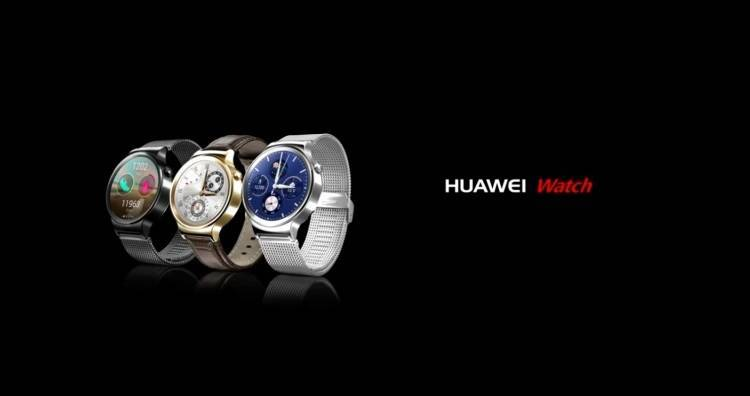 Huawei Watch è ufficiale: smartwatch Android Wear super chic