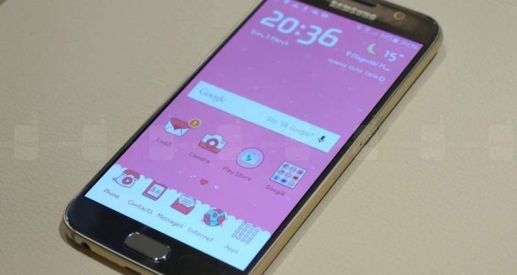 Nuovo tema intercambiabile per il Samsung Galaxy S6