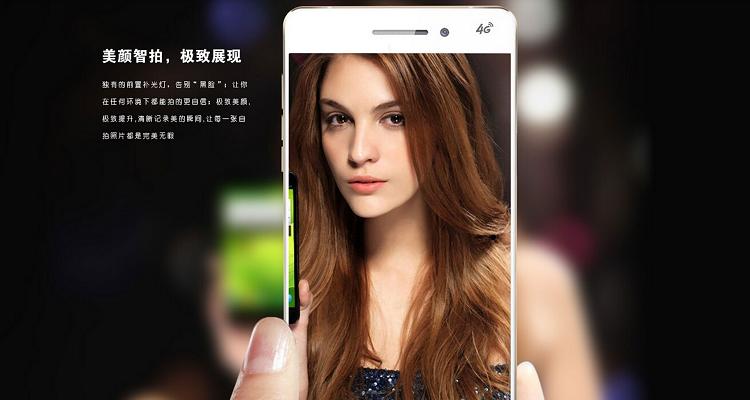 Subor S3, smartphone senza bordi laterali