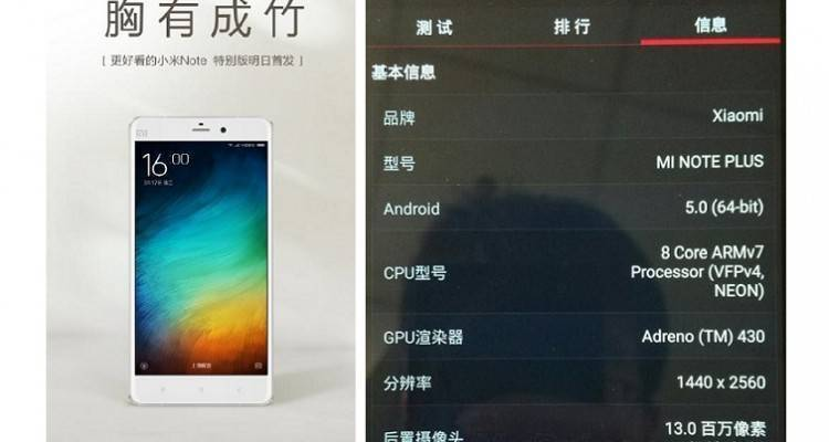 benchmark di xiaomi mi note plus
