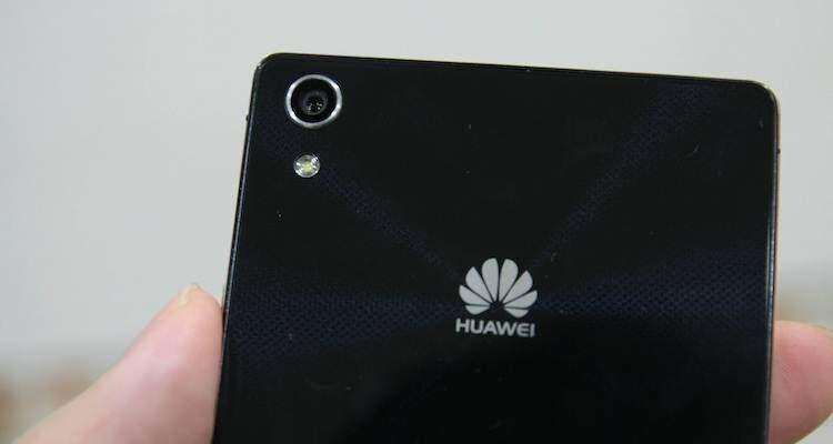Huawei prepara un nuovo flagship con Kirin 950 e 4GB di RAM