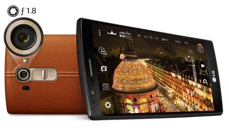 LG G4, la fotocamera ha una lente formata da sei elementi