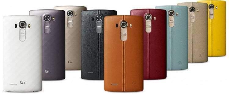 LG G4: sito ufficiale svela immagini e possibili caratteristiche!