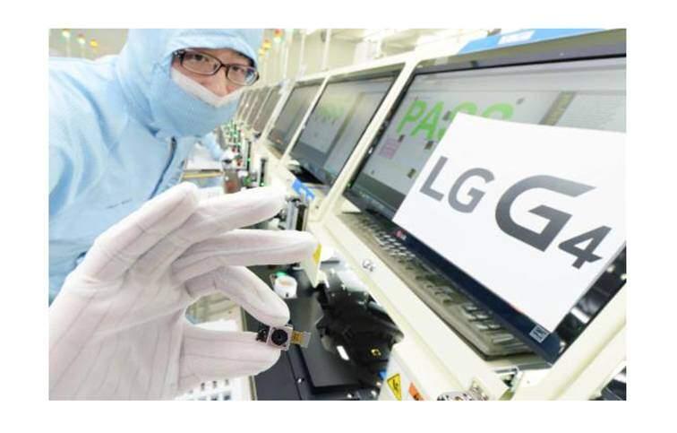 LG G4: confermata fotocamera da 16 Mpx posteriore e 8 Mpx frontale