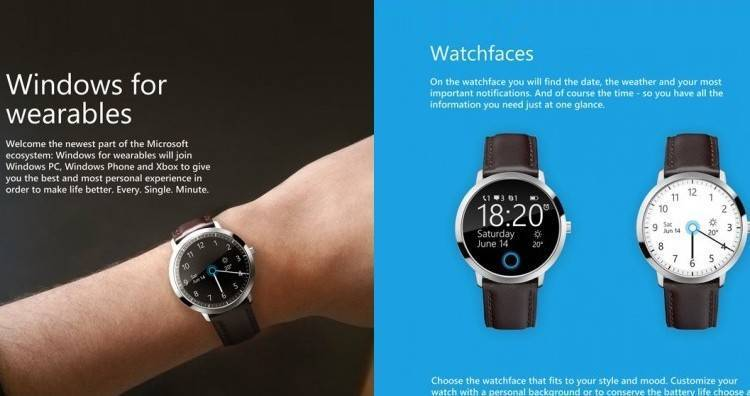 concept del presunto smartwatch microsoft