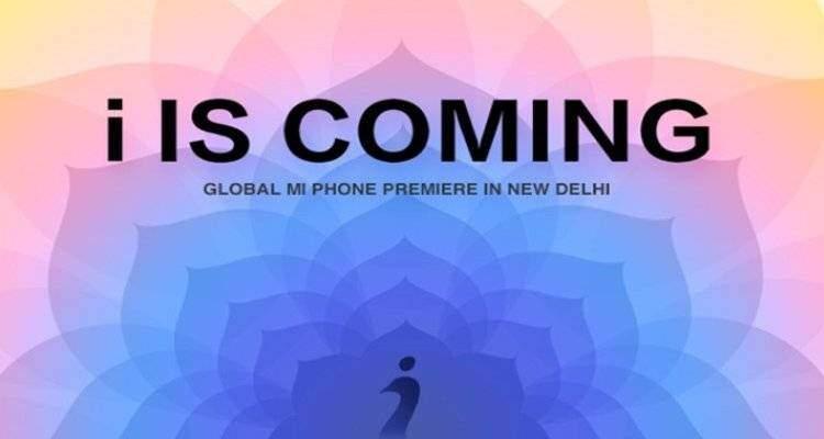 Xiaomi svelerà presto il suo nuovo smartphone: si chiamerà Xiaomi Mi 4i?