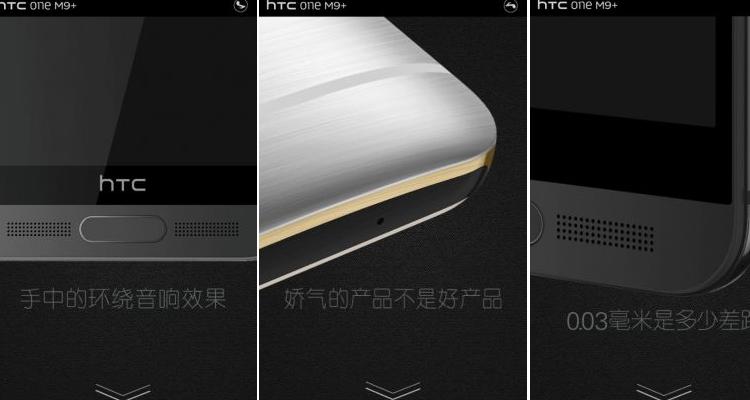 Nuove immagini leaked riguardanti HTC One M9 Plus