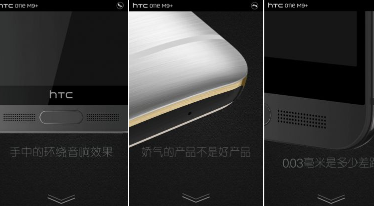 HTC One M9 Plus: nuovi rendering in vista del lancio