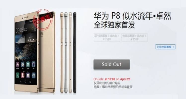 sold out di huawei p8 nel mercato cinese