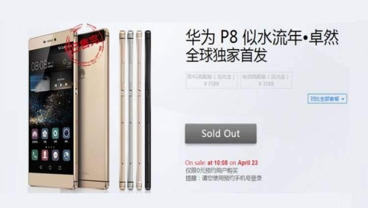 Huawei P8 va a ruba in Cina: il primo giorno è già sold out