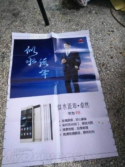 Huawei Ascend P8: materiale promozionale appare prima della presentazione!