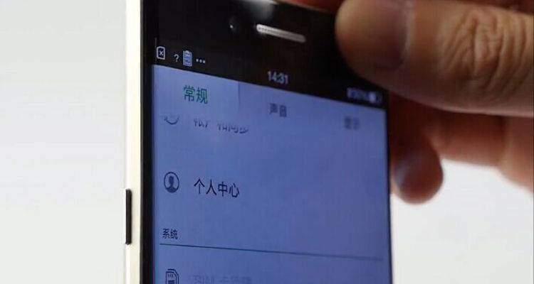 Screenshot del video in cui viene mostrato Oppo R7
