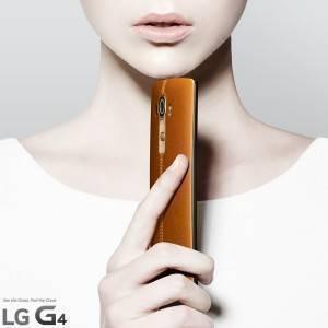 lg-g4-teaser