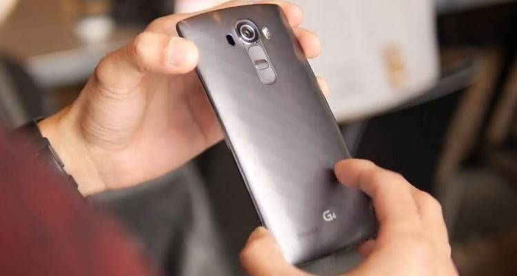 http://www.webtrek.it/wp-content/uploads/2015/04/lg-g4-video-hands-on-750x400.jpg