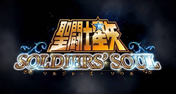Saint Seiya Soldiers' Soul: 1080p e 60 frame al secondo su PS4 e PC