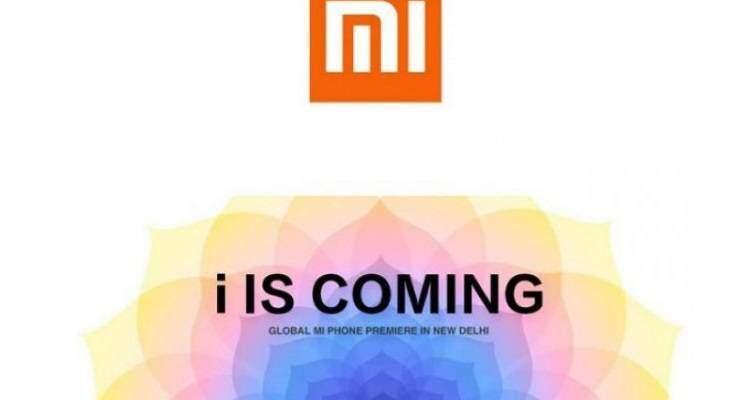 immagine teaser di un nuovo smartphone xiaomi