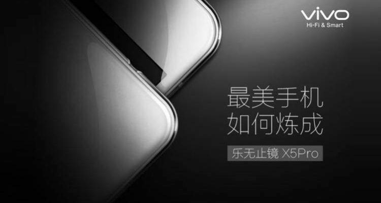 nuovi teaser su vivo x5pro