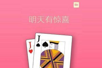 Nuovo teaser di Xiaomi: MiPad 2 alle porte?
