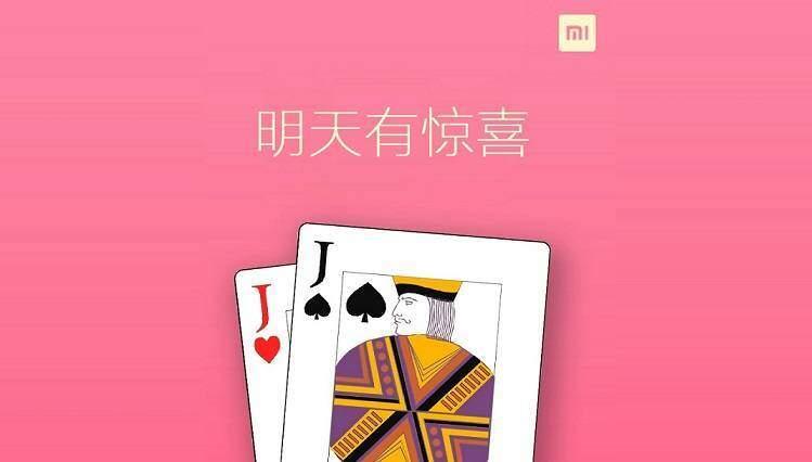 Xiaomi MiPad 2: presentazione attesa per domani?