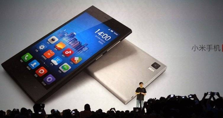 Xiaomi Mi 4i: specifiche tecniche rivelate da GFXBench!