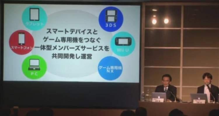 Nintendo: niente region-lock per Project NX?