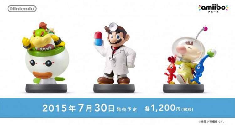 Nintendo: nuovi Amiibo a Luglio in Giappone