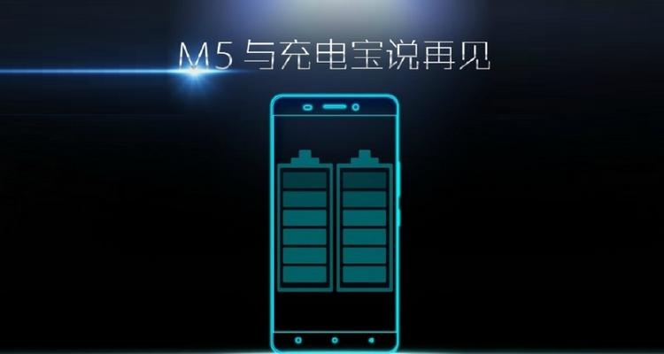 teaser sulla doppia batteria di gionee m5