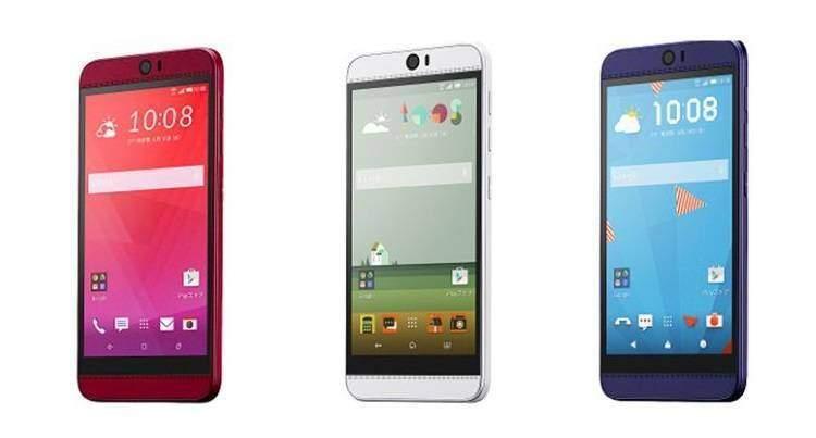 HTC Butterfly 3 è ufficiale: schermo QHD e Duo Cam da 20MP!