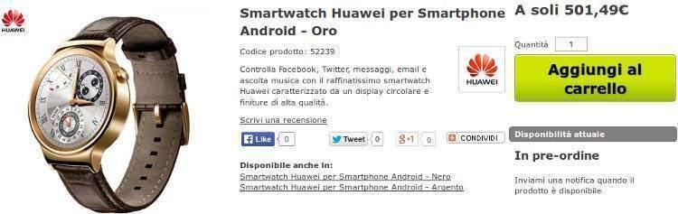 Huawei Watch: disponibile il pre-ordine su MobileFun!