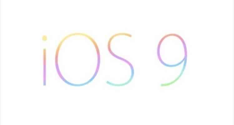 Apple: l'app Home su iOS 9 controllerà gli accessori Homekit!