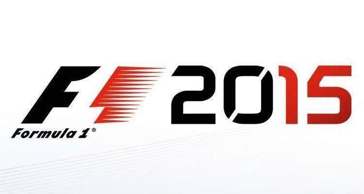F1 2015.