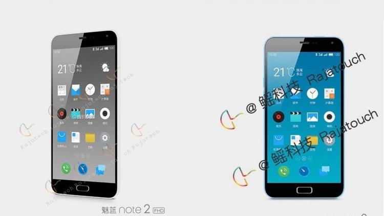 Meizu M2 Note: i primi render ne ipotizzano il design