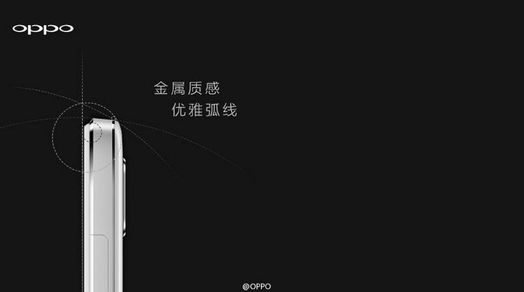 Oppo R7, il teaser: confermato il design unibody in metallo