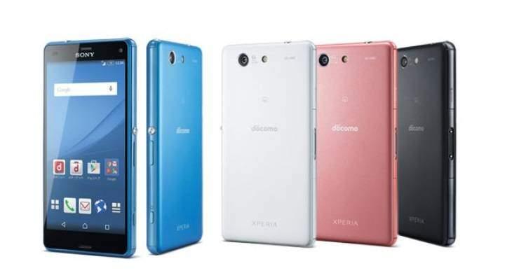 sony xperia a4, smartphone destinato al giappone