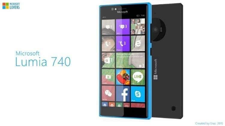 Microsoft lumia 740 prime immagini e specifiche tecniche for Specifiche home plan