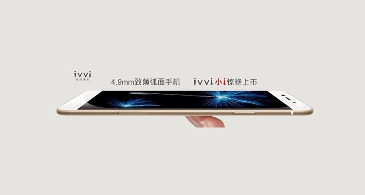 Coolpad Ivvi Little