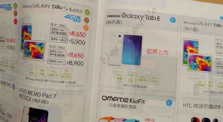 Samsung Galaxy Tab E: spuntano specifiche tecniche e prezzo