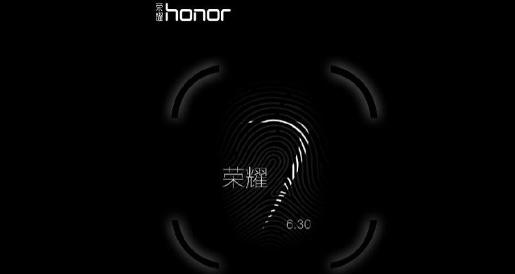Teaser Honor 7