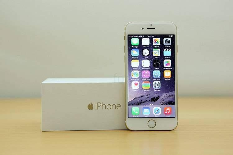 iPhone 7, la novità della Apple per il 2016