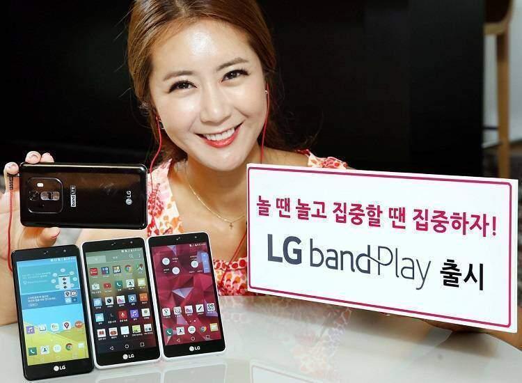 LG Band Play, nuovo smartphone Android per chi ama la musica