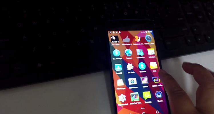 Stonex ONE diventa operativo: in video il prototipo funzionante