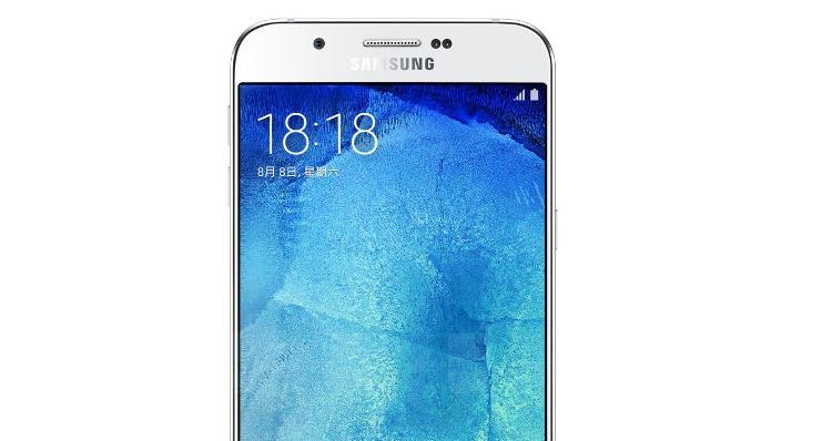 Galaxy Mega On: presunte specifiche di un nuovo device Samsung